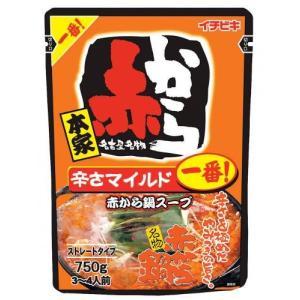 【キャッシュレス5%還元】イチビキ 赤から鍋スープ 1番 750g ×10個【イージャパンモール】 ejapan