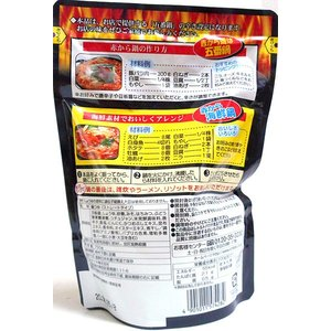 【キャッシュレス5%還元】イチビキ 赤から鍋スープ 5番 750g ×10個【イージャパンモール】|ejapan|02