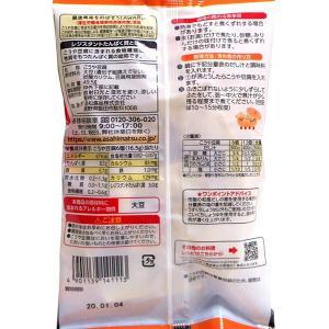 【キャッシュレス5%還元】旭松食品 新あさひ豆腐 1/6サイズ 49.5g ×10個【イージャパンモール】|ejapan|02