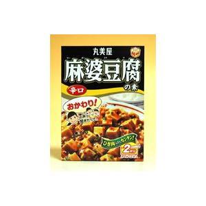 【送料無料】丸美屋 麻婆豆腐の素 辛口 3人前...の関連商品5