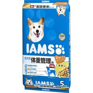アイムス 成犬用 体重管理用 チキン 中粒 5kg【イージャパンモール】|ejapan