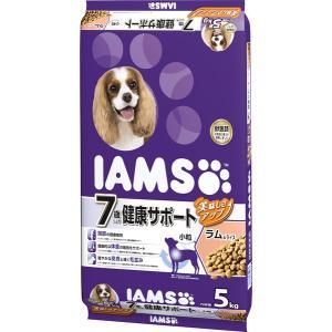 アイムス 7歳以上用 健康サポート ラム&ライス 小粒 5kg【イージャパンモール】|ejapan