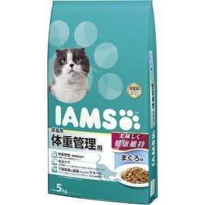 ★まとめ買い★ アイムス 成猫用 体重管理用 まぐろ味 5kg ×2個【イージャパンモール】|ejapan