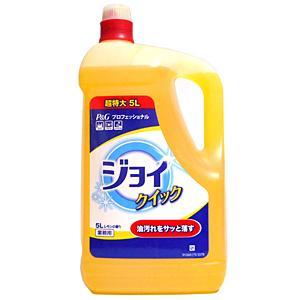 【送料無料】★まとめ買い★ P&Gpro ジョイクイック(食器洗) 5L ×2個【イージャパンモール】|ejapan