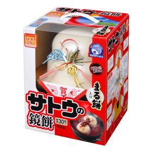 ★まとめ買い★ サトウ 丸餅入り鏡餅990g ×2個【イージャパンモール】