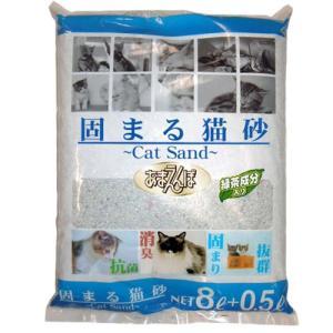 ★まとめ買い★ あまえんぼ 固まる猫砂 8.5L ×2個【イージャパンモール】|ejapan