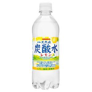 (株)日本サンガリアベバレッジカンパニー 天然水炭酸水レモン ×24個【イージャパンモール】|ejapan