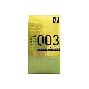 オカモト 003ゼロゼロスリーアロエ(10個入)【コンドーム】 ×3個【イージャパンモール】|ejapan