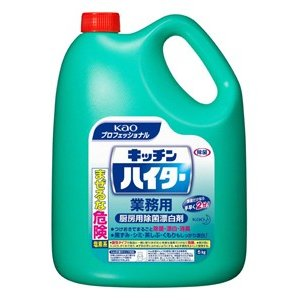 ★まとめ買い★ 花王 キッチンハイター 5L ×3個【イージャパンモール】|ejapan