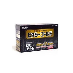 ★まとめ買い★ 常盤 ビタシーゴールドD 50MlL 10本P ×3個【イージャパンモール】|ejapan