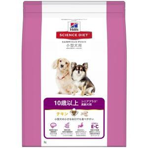サイエンス・ダイエット シニアプラス 小型犬用 高齢犬用 10歳以上 3kg【イージャパンモール】|ejapan