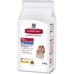 サイエンス・ダイエット シニア アドバンスド 小粒 高齢犬用 13歳以上 1.4kg【イージャパンモール】|ejapan