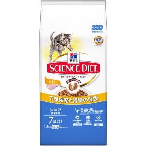 【キャッシュレス5%還元】サイエンス・ダイエット シニア チキン 高齢猫用 1.8kg【イージャパンモール】|ejapan