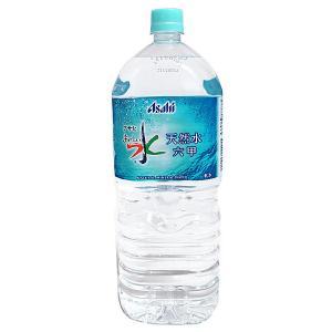 ★まとめ買い★ アサヒ 六甲のおいしい水 2L PET ×6個【イージャパンモール】|ejapan