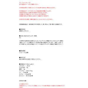 ★まとめ買い★ アサヒ 一級茶葉烏龍茶 2L ×6個【イージャパンモール】|ejapan|02