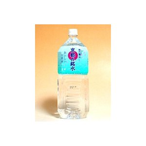★まとめ買い★ MRI 京都の銘水愛宕山麓の水 2L ×6個【イージャパンモール】|ejapan