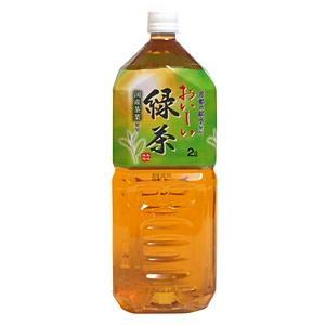 ★まとめ買い★ MRI おいしい緑茶2L <国産茶葉> ×6個【イージャパンモール】|ejapan