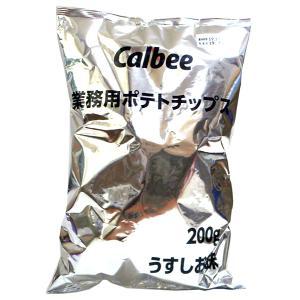 ★まとめ買い★ カルビー (業)ポテトチップスうす塩 200g ×6個【イージャパンモール】|ejapan