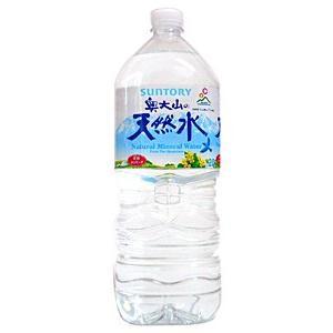 ★まとめ買い★ サントリー 天然水奥大山2000ml ×6個...