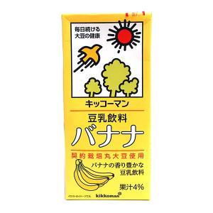 ★まとめ買い★ キッコーマン 豆乳飲料 バナナ 1L ×6個【イージャパンモール】|ejapan