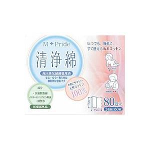 コットン・ラボ エムプライド清浄綿 (80包入) ×6個【イージャパンモール】|ejapan