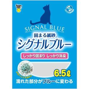 ★まとめ買い★ シグナルブルー 6.5L ×6個【イージャパンモール】|ejapan