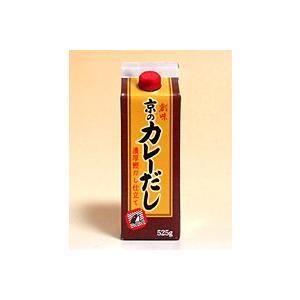 ★まとめ買い★ 創味 京のカレーだし 525g ×6個【イージャパンモール】|ejapan