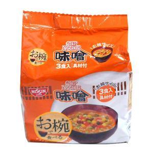 【検索キーワード(商品内容を保障するものではありません)】食品 麺類 インスタント インスタント麺 ...