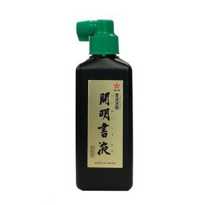 ★まとめ買い★開明 書液 横口 180ml S...の関連商品5