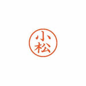 【検索キーワード(商品内容を保障するものではありません)】事務用品 印章・封筒・郵便用品 印章・封筒...