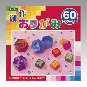 ★まとめ買い★トーヨー 創作折紙15cm60色...の関連商品6
