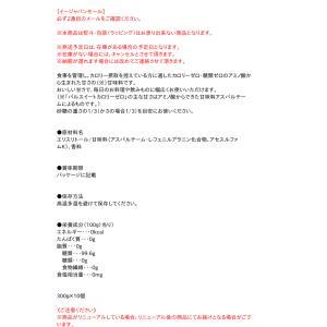 ★まとめ買い★ 味の素 パルスイートカロリーゼロ 300g袋 業務用 ×10個【イージャパンモール】 ejapan 02