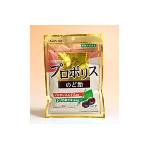 【送料無料】★まとめ買い★ 黄金糖 プロポリスのど飴 80g ×10個【イージャパンモール】|ejapan