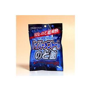 ★まとめ買い★ 黄金糖 ハイパーメントールのど飴80g ×10個【イージャパンモール】|ejapan