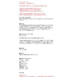 【送料無料】★まとめ買い★ ブルボン プチえび 38g ×10個【イージャパンモール】|ejapan|02