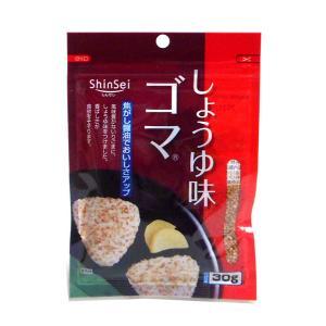★まとめ買い★ 真誠 しょうゆ味ゴマ 30g ×10個【イージャパンモール】 ejapan