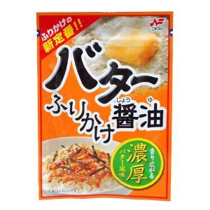 ★まとめ買い★ ニチフリ バター醤油ふりかけ22g ×10個【イージャパンモール】|ejapan