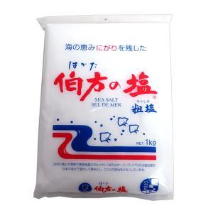 【送料無料】★まとめ買い★ 伯方の塩 1kg ...の関連商品6