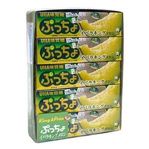 ★まとめ買い★ UHA味覚糖 ぷっちょST イバラキングメロン 10粒 ×10個【イージャパンモール】|ejapan