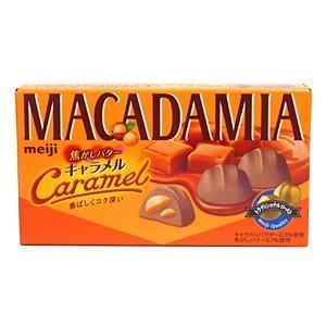 ★まとめ買い★ 明治 マカダミア焦がしバターキャラメル 9粒 ×10個【イージャパンモール】|ejapan