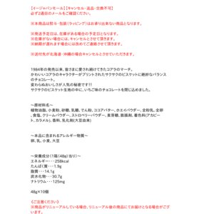 ★まとめ買い★ ロッテ コアラのマーチ いちご 48g ×10個【イージャパンモール】|ejapan|02