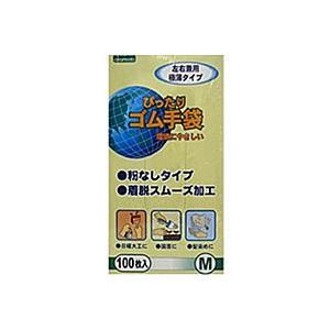 オカモト ぴったりゴム手袋 Mサイズホワイト (100枚入) ×10個【イージャパンモール】|ejapan