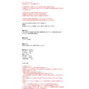 【送料無料】★まとめ買い★ SB もみじおろし チューブ 270g ×12個【イージャパンモール】 ejapan 02
