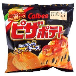 ★まとめ買い★ カルビー ピザポテト25g ×12個【イージャパンモール】|ejapan