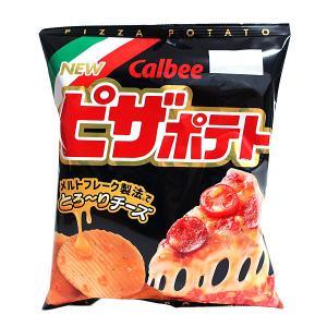 ★まとめ買い★ カルビー(株) ピザポテト 63g ×12個【イージャパンモール】|ejapan