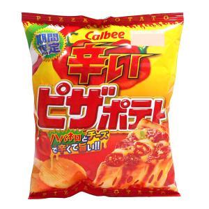 ★まとめ買い★ カルビー 辛いピザポテト60g    ×12個【イージャパンモール】|ejapan