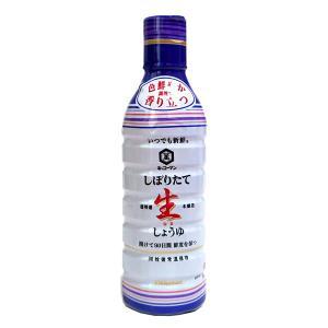 【送料無料】★まとめ買い★ キッコーマン いつ...の関連商品3