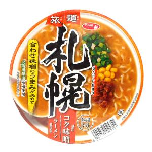 ★まとめ買い★ サンヨー食品旅麺 札幌 味噌ラーメン 99g ×12個【イージャパンモール】|ejapan