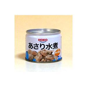 ★まとめ買い★ 宝幸 あさり水煮130g ×12個【イージャパンモール】|ejapan