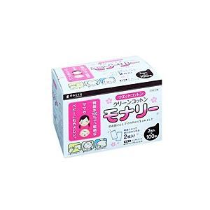 オオサキメディカル クリーンコットン モナリー 100包 ×12個【イージャパンモール】|ejapan